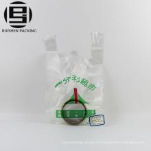 T-shirt en plastique de HDPE imprimé sacs d'emballage commerciaux