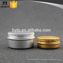 алюминий крем банку косметический контейнер