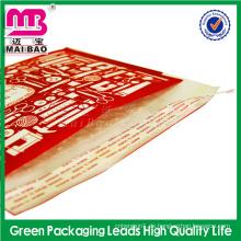 Benutzerdefinierte Logo gedruckt einzigartige Design guten Schutz Versand Großhandel gepolsterten Umschlag Jiffy Taschen
