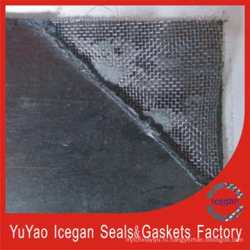 Усиленный графитом листовой композит (облицованный сеткой из нержавеющей стали)