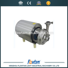 Stainless steel sanitary pump, food grade milk centrifugal pump China supplier
