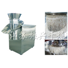 ZLB Модель Rovolving гранулирования машина для производства твердых напитков