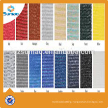 Colorfull strips sail shade Hope our products,will be best helpful for your business!