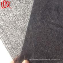 Высокое качество стекловолокна с черным цветом