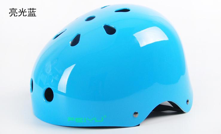 PP Helmet