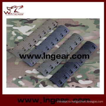 Пистолет Расширенный Защитник железнодорожных тактические Xxm стиль железнодорожных Обложка 32PCS