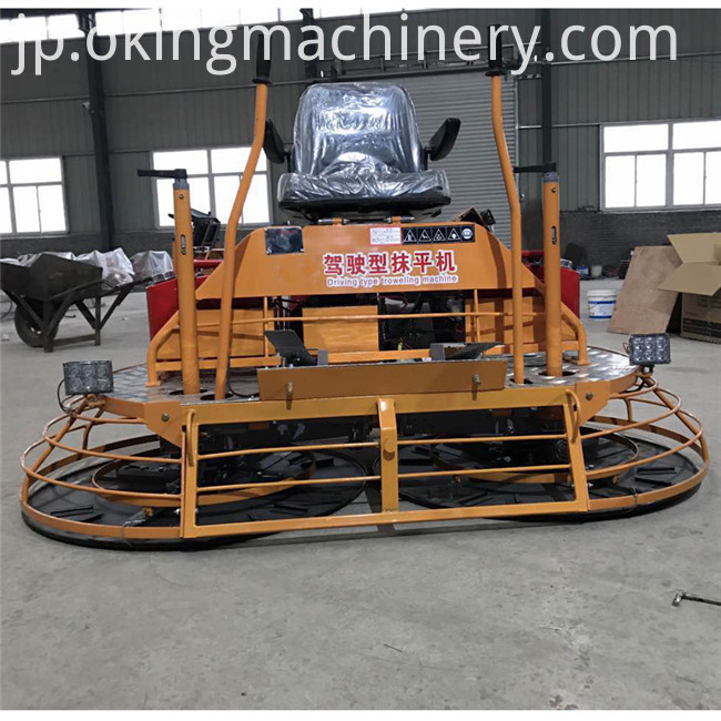 Ride on Concrete Trowel Machine