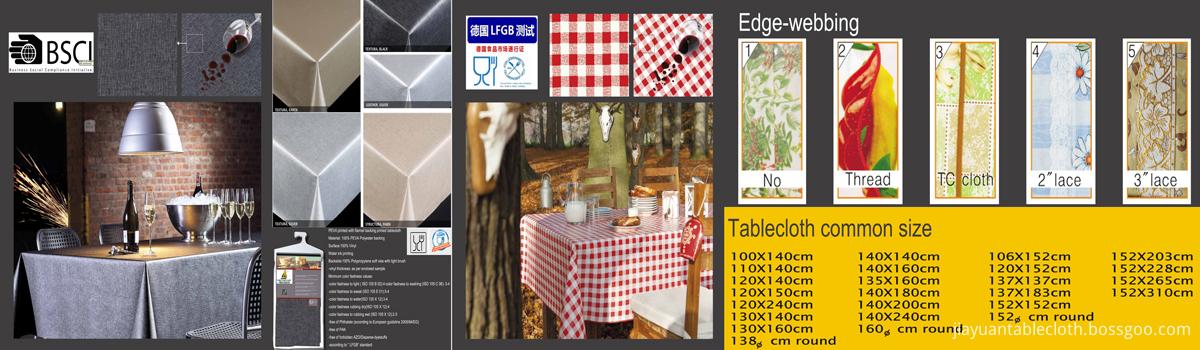 JIAYUAN TABLE COVERS