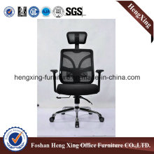 Adjustable Office Chair / Mesh Chair / Visitor Chair