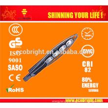VENDA quente! commodities em falta 5 anos de garantia 200W levaram lâmpada de rua, IP65 levou luz de rua com CE ROHS aprovados