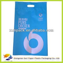 2015 chicken plastic bag