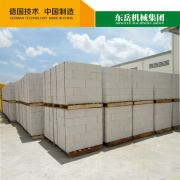 Alc Panel Production Line, AAC Block Machinery, AAC Equipment