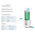 Shower Soap Dispenser Vx686
