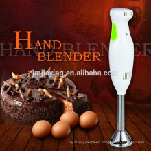 Newest Wholesale Function Of Electric Hand Mixer