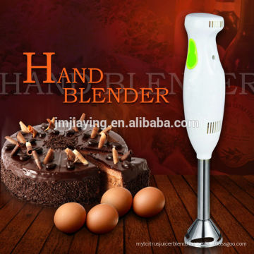 Latest Wholesale Hand Blender