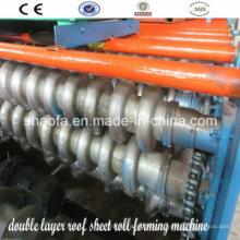 Профилегибочная машина для производства двухслойных стеновых панелей (AF-d900)