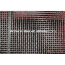 Высококачественные сетки рудных сит для вибрационного грохота