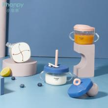 Портативный силиконовый держатель для детских чашек для малышей