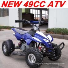 49КУБ.СМ ATV (MC-301A)