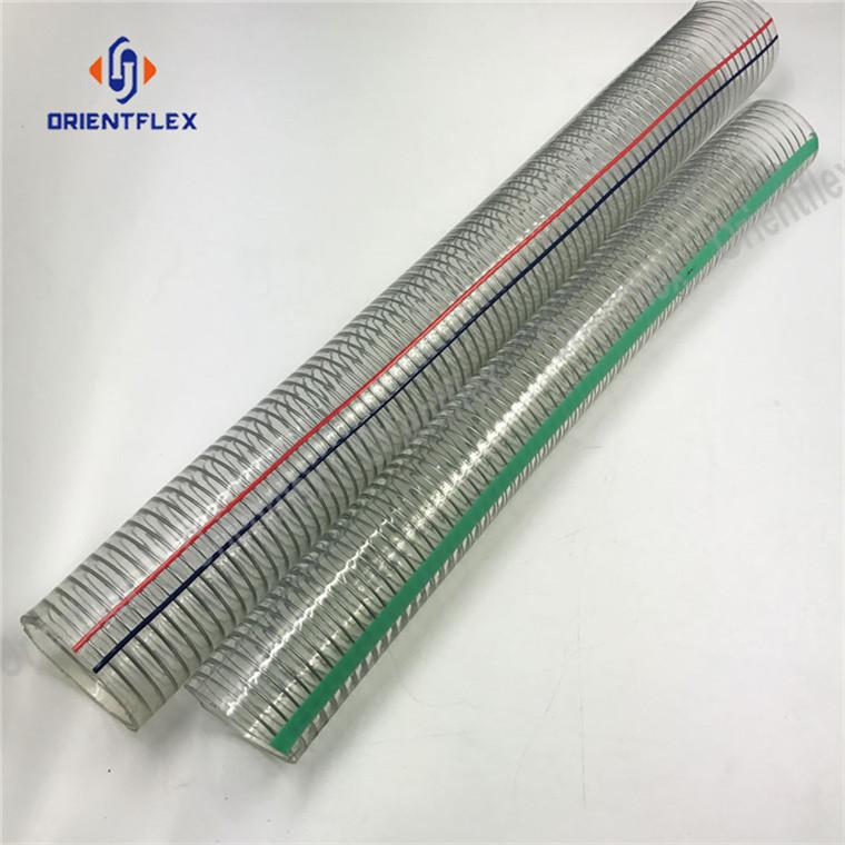 Pvc Steel Wire Hose 8