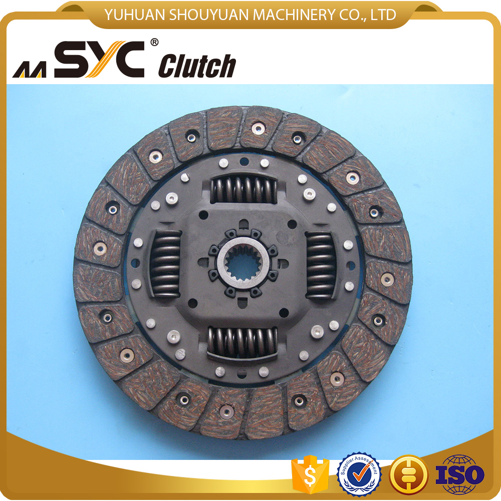 Fiesta Disc Clutch