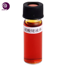 wholesale 10139-58-9 Rhodium(III) nitrate and Rhodium nitrate solution