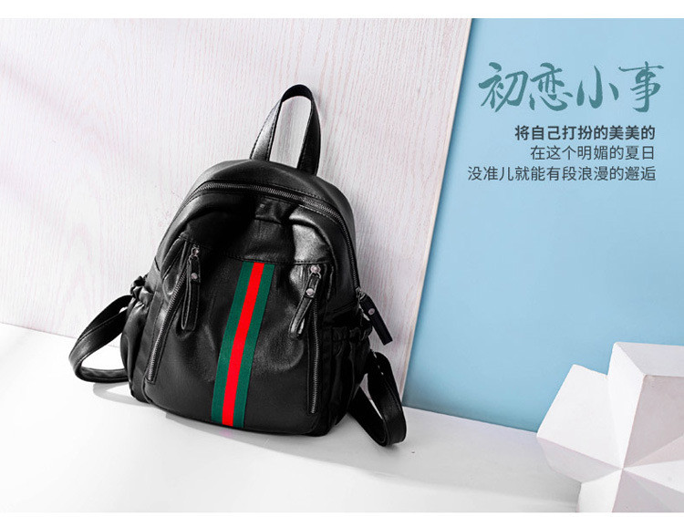 lady double shoulder bags s1817 (2)