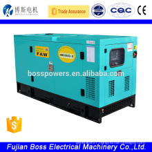 FAW XICHAI 22KW 4DW93-42D soundproof diesel generator water cooled