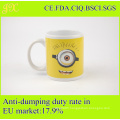 Food Grade 8oz Stoneware Coffee Mug for Us Market