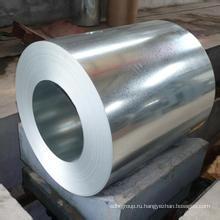 Гальванизированная стальная катушка от Wendy