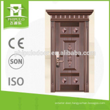 Imitated bronze copper door bullet proof security doors