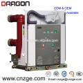 (VS1) -12 11KV Innen eingebetteter Pole Typ Hochspannungs-Vakuum-Leistungsschalter VCB 630A