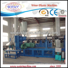 GOOD QUALITY SINGLE SCREW EXTRUDER