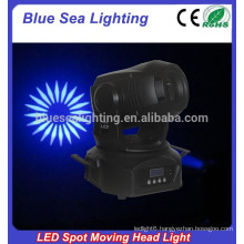 Factory price 2015 new led 75w mini spot moving head