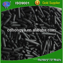 Wood Based Activated Carbon Powdered for Toxic gas purification , processing