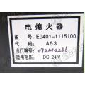 Yuchai YC4E original cilindro de rotura de aceite E0401-1115100
