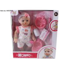 "15 ""B / O Boy Doll Jouets"