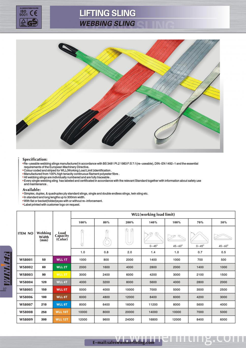 Lifting Sling E catalogue