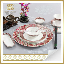 Japanese style red ceramic dinner table set stock