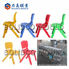 plastic armless chair mold, school chair mould, kids chair mould