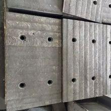 Abriebfeste abriebfeste Stahlplatte