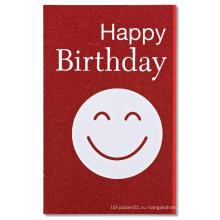 Red Smiley Face С Днем Рождения Пригласительный билет Блеск Пригласительный билет