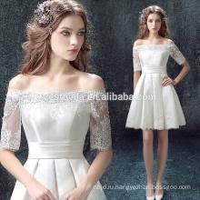Миди Короткие Мини-Платье Выпускного Вечера Платье Невесты Платье
