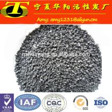 Композитный оксид алюминия черного песка