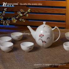 Ensemble de thé en porcelaine de grâce chinoise à motif élégant à motif chinois 7pcs en provenance de Chine