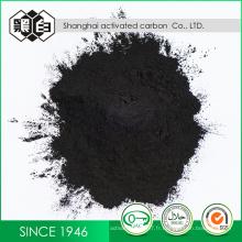 Chine Carbone activé à base de bois de poudre de vente d'usine pour Cocacola