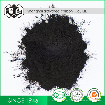Wood base activated carbon for the refinement of reagents