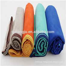 Solid color 80% polyester 20% polyamide sports microfiber towel for sale