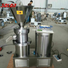 Colloid Mill Making Machine Tomato Sauce Grinder Machine