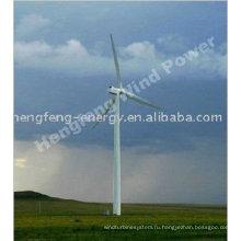 CE прямой диск низкая скорость низкий начальный крутящий момент постоянного магнита генератор 20кВт горизонтальной оси ветра генератор энергии